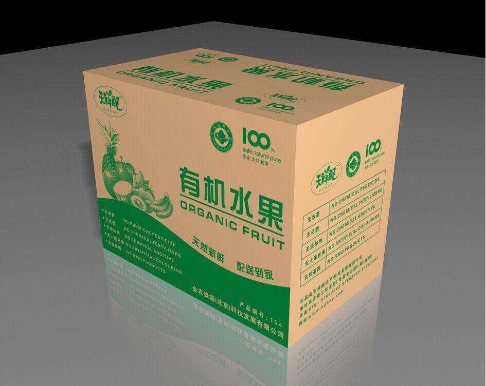 哈尔滨纸箱厂黄箱彩箱定做
