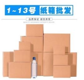 黑龙江大华纸箱厂             据小编调查了解,本轮原纸降价受以下几个方面的影响