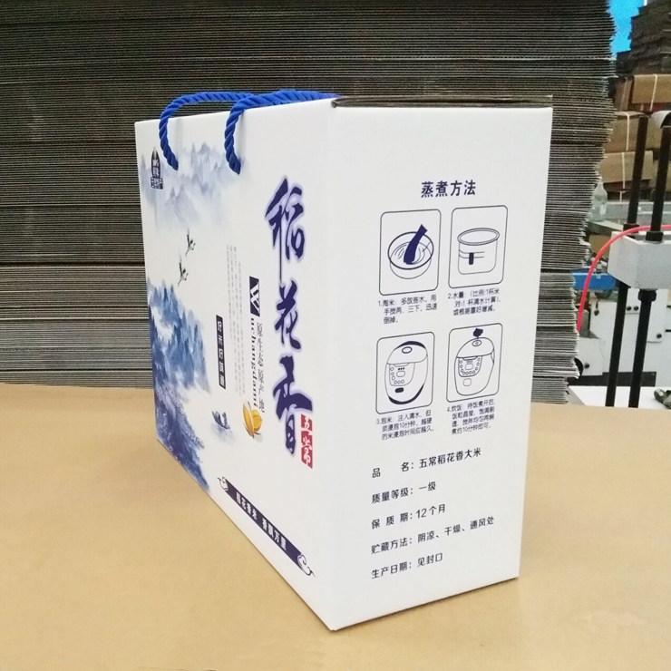 哈尔滨哪里卖纸壳箱_纸箱抗压强度推算流程